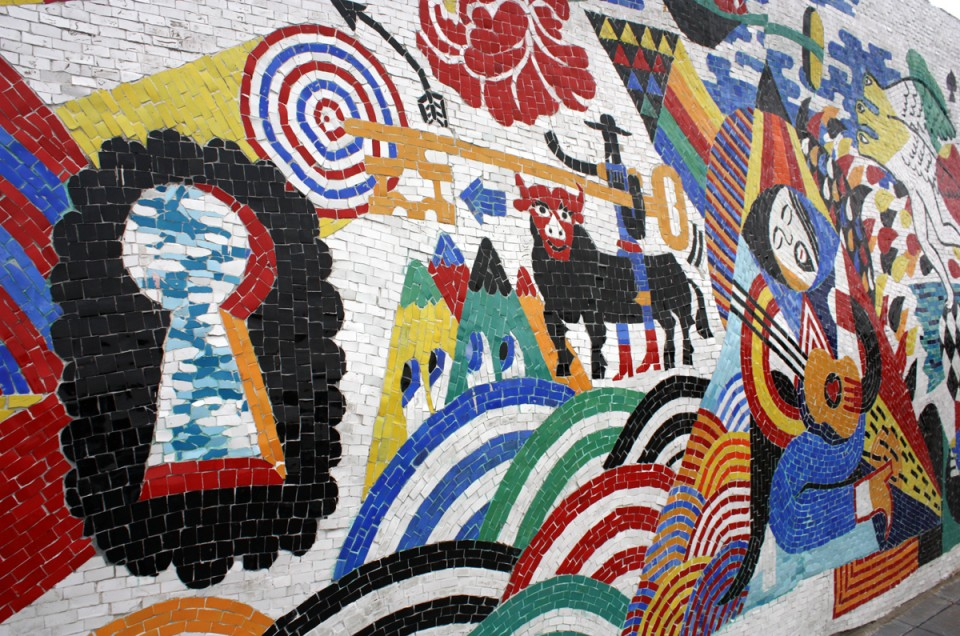 Millenium mosaic