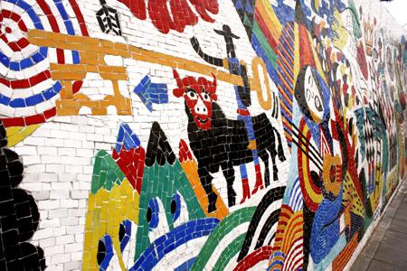 3ttman-mosaic22.jpg