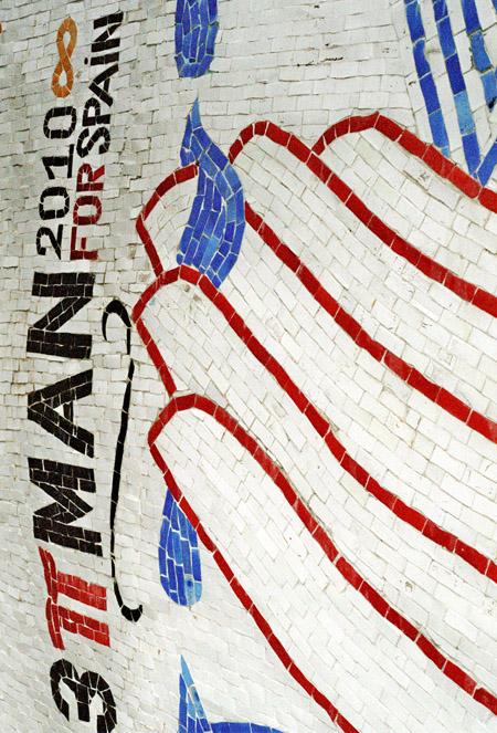 3ttman-mosaic25.jpg