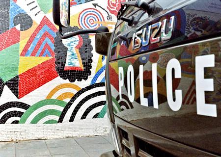 3ttman-mosaic9.jpg